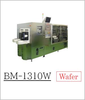 BM-1310