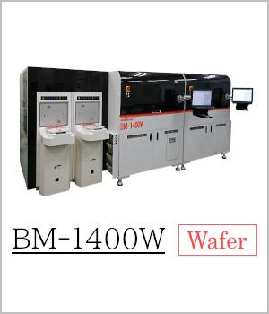 BM-1400W
