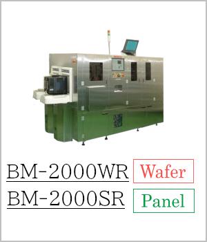 BM-2000WR