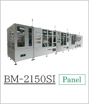 BM-2150SI