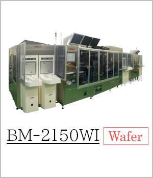 BM-2150WI