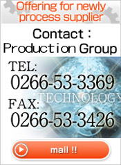 Offering for newly process supplier