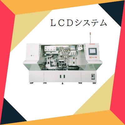 lcdpic