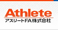 アスリートFA 株式会社
