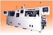 Inline Flip Chip Bonder System CB-2000