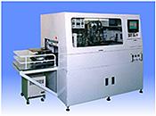 COG Repair System MTB-600